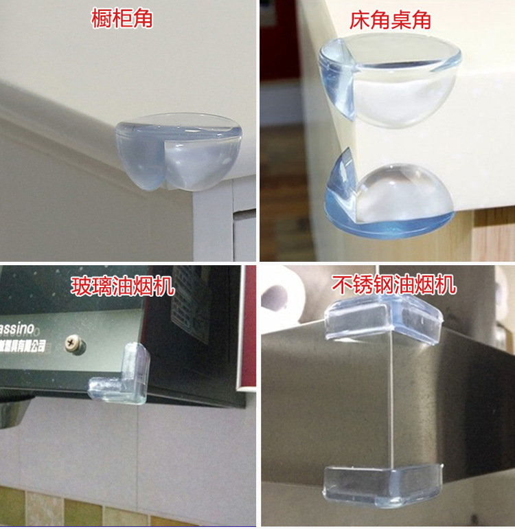 Corner Protector Table Corner Guard Bumper Teapoy Table Protection Edge Transparent Border Bump Safe Angle Silica Gel Children