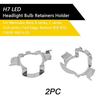 1Pair H7 Lamp Holder for Bmw 5 series(E60 / E61)X5 H7 LED Headlight Bulb Holder Adapter for Audi A3 A4L A6L For Nissan X Trail image