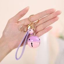 Neue Glocke Schlüsselbund Neue Geschenk DIY Schlüssel Kette PU Lederband Auto Schlüssel Ring Tasche Anhänger Geschenk Schmuck 3032