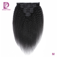 Racily Hair Afro Kinky Straight Hair Clip In Human Hair Extensions 8 Pcs/Set Clip Ins Brazilian Remy Hair 10 26 Inches Free Ship