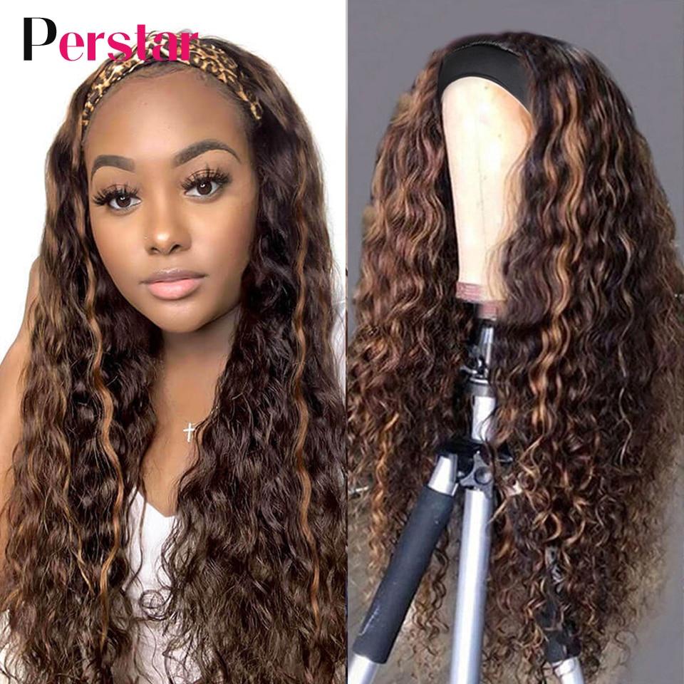 Perstar Ombre Headband Wigs Human Hair Water Curly Headband Human Hair Wigs for Women Brazilian Highlight Wigs Honey Blonde Wig