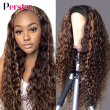 Perstar Ombre Headband Wigs Human Hair Water Curly Headband Human Hair Wigs for Women Brazilian Highlight Wigs Honey Blonde Wig