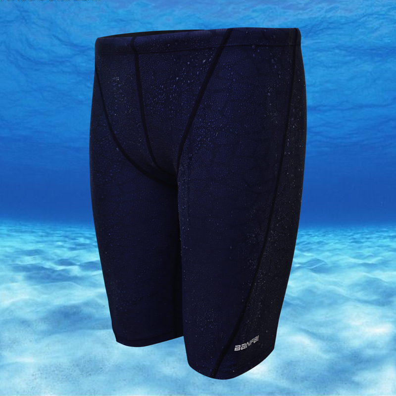 New Style Comfortable Swimming Trunks Men Long Short Bathing Suit Industry Waterproof Faux Sharkskin Hot Springs Beach Quick-Dry
