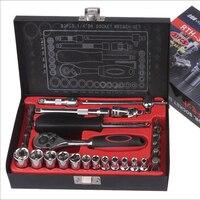 33pieces / Set of 1/4 socket Wrench Set Home Decoration Auto Repair Hand Tool Accessories Ratchet Handle Chrome Vanadium Steel