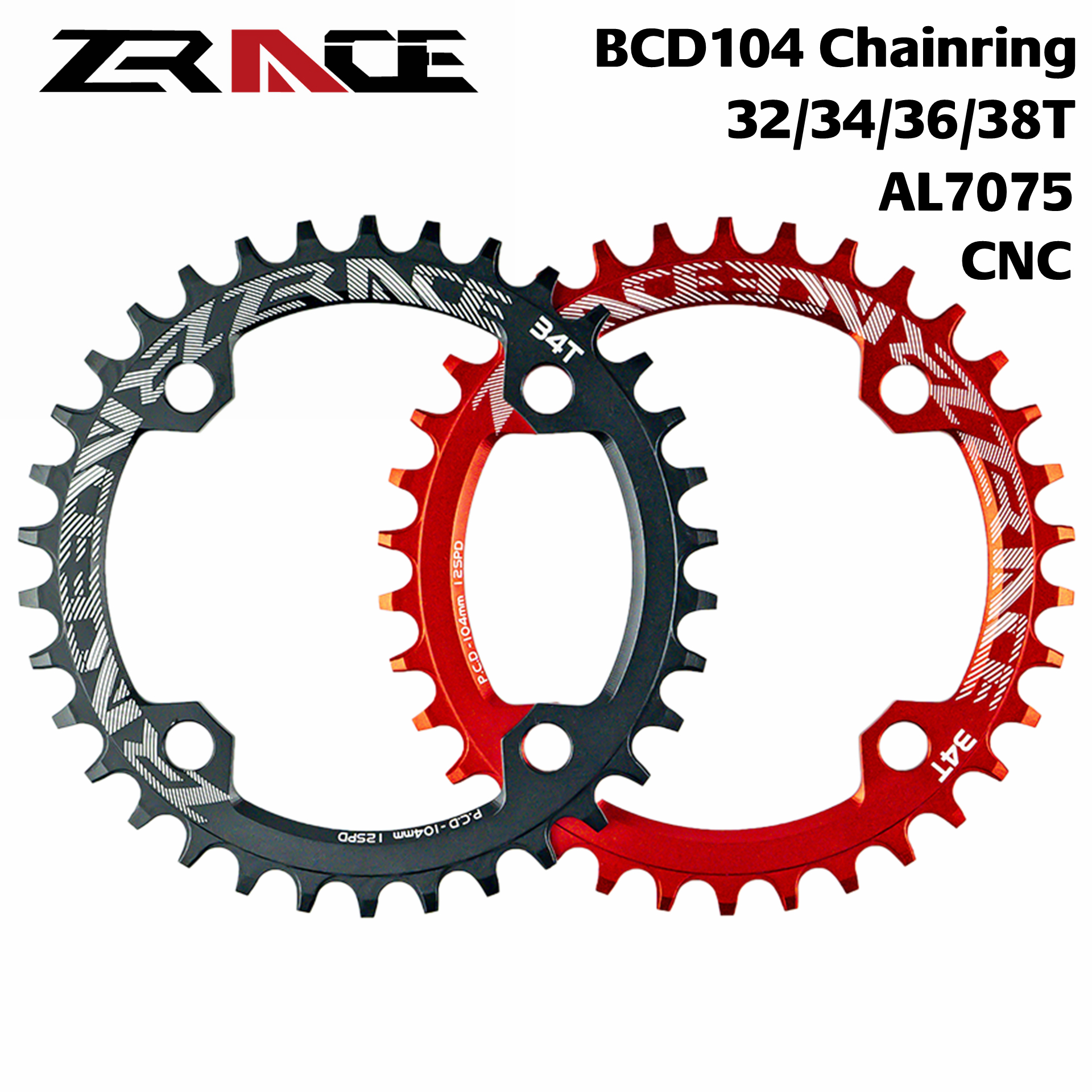 Цепь цепная для горного велосипеда 32 T/34 T/36 T/38 T BCD104