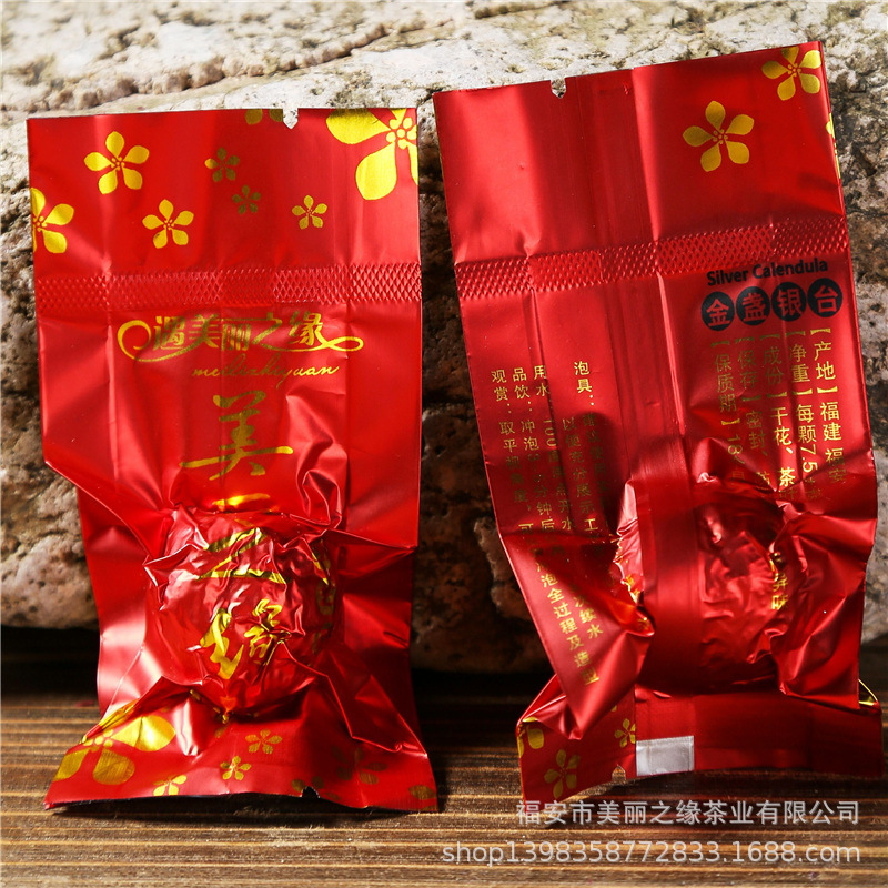 2019 New Spring Arrival Fresh Chinese Green Tea Top Grade Weight Loss Healthy Care Tea 20 different shapes of craft tea 4