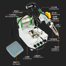 Automatic Feeding 60W Soldering Station With Tin Feeder Soldering Iron