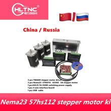 CNC Router 3 Axis kit  3pcs TB6600 Stepper motor driver+3pcs NEMA23 425 Oz dc motor+350W power supply +1pc 4 axis interface boar