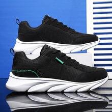 Damyuan/модные брендовые мужские повседневные кроссовки на плоской