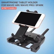 Dji mavic mini air mavic 2 pro spark 리모컨 용 스마트 폰 태블릿 금속 홀더 브래킷 지원 클램프