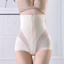 Okwish женское корректирующее белье дышащий формирователь тела