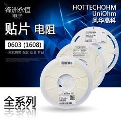 100 pces 0603 39r 1%/5% chip resistores tamanho: 1.6mm x 0.8mm (impressão: 39r0 390)