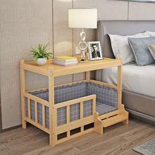 Solid wood material dog kennel dog bed smooth polished teddy dog kennel golden retriever detachable pet bed solid wood cat kenne