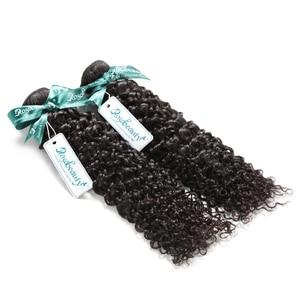 Image 2 - Rosa güzellik saç moğol Afro Kinky kıvırcık saç uzantıları % 100% İnsan Remy saç 1 3 4 demetleri doğal renk saç 10 28 inç