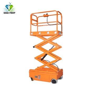 Trade assurance Self propelled mini scissor lift used for aerial work skyjack scissor lift