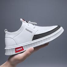 Осенняя Новинка 2020 года; Стильные кроссовки с низким верхом;