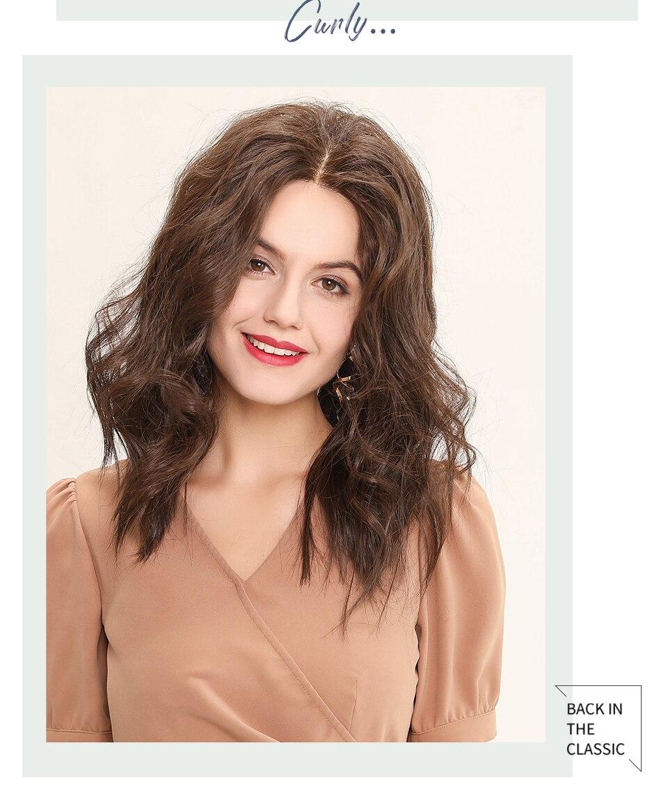 """Haircube синтетические парики на кружеве 1"""" темно-коричневый с натуральной линией волос синтетические волосы волна воды U Часть Кружева парики для женщин"""