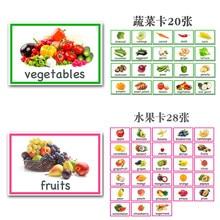 48 pçs/set Ensino de Frutas/Vegetais Palavra Inglês Aprendizagem Flashcards Brinquedo Juguetes educativos Jogos de Quebra-cabeças para Crianças dos miúdos Do Bebê