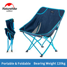 Naturehike New Portable Camping Beach Chair Lightweight Folding Fishing Outdoor camping Outdoor Ultra Light Picnic Seat Chairs