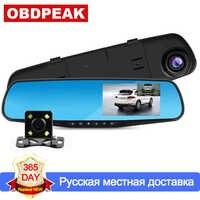 Volle HD 1080P Auto Dvr Kamera Auto 4,3 Inch Rückspiegel Digital Video Recorder Dash Cam Dual Objektiv Registratory camcorder