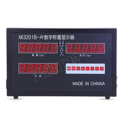 Weighing Controller of Model BZ2046 Microcontroller Packer Instrument of Cement Dry Mortar Packer