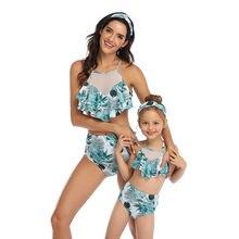 Костюм для купания мамы и дочки комплект из 3 предметов летняя