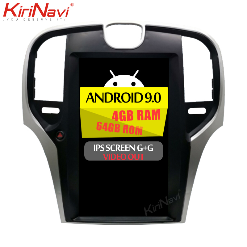 KiriNavi 13.3 Vertical Screen Tesla Style 1 Din Android 9.0 Car Radio For Chrysler 300C Auto Gps Navigation Car Dvd Player 4G image