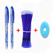 Набор стираемых ручек 0,5 мм, синие, черные, гелевые ручки для письма, моющиеся ручки для школы, офиса, канцелярские принадлежности