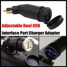 Adaptateur de chargeur réglable pour BMW R1200GS R1200RT F800GS F700GS F650 GS R 1200 RT ADV, Port d'interface double USB
