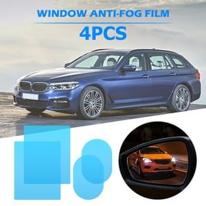Image 2 - 2/4pcs נקה רכב Rearview מראה מגן סרטי חלון שריטה הוכחה רב תכליתי עמיד למים אנטי ערפל אטים לגשם סרטים
