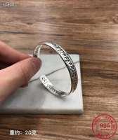 S925 Sterling Silver Vintage Sutra Text Prayer Health Prayer Peace Bracelet Evil Spirit Opening Adjustable Bracelet Bangle