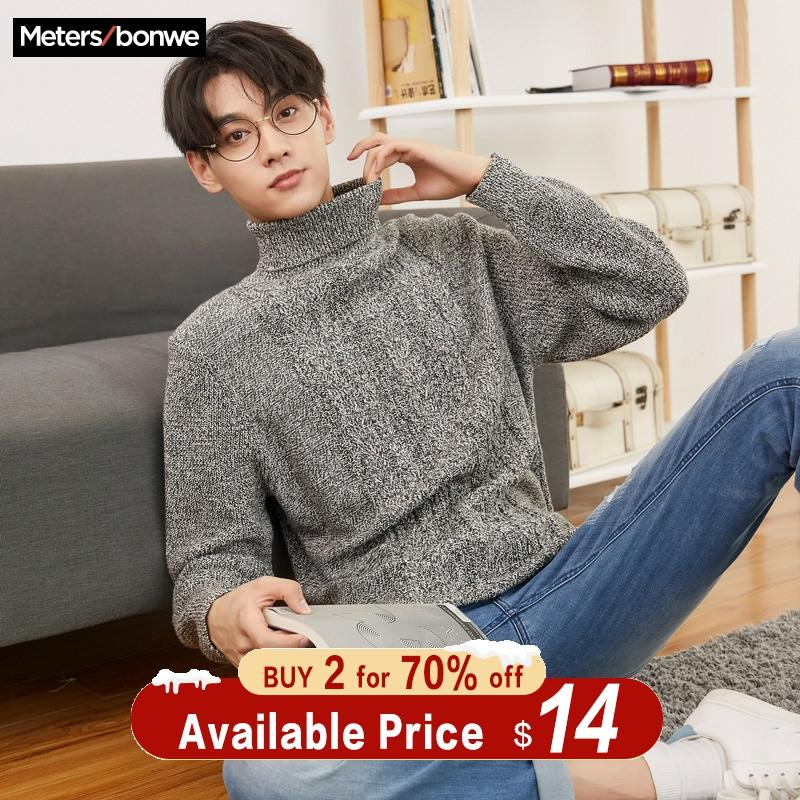 Metersbonwe Brand Turtleneck Warm Sweater Men 2019 Winter Fashion Long Sleeve Knitted Men Cotton Sweater High Quality Clothes