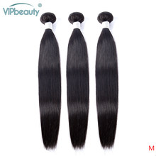 Straight Hair Bundles Indian Human Hair Extensions Natural Color For Black Women Remy VIPbeauty Hair Weave 1/3/4 Pieces(China)