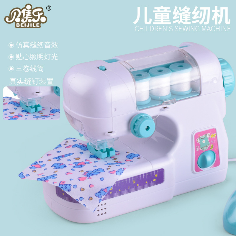 Children Alpinia Oxyphylla House Toys Girl Motor-driven Lighting Trumpet Sewing Machine Simulation Suit Small Household Toys