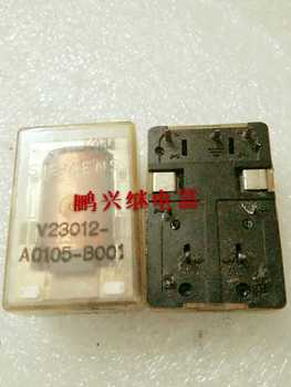 Free Shipping 10PCS/LOT Electric Relay V23012-A0105-B001