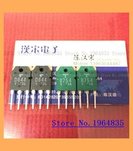 2 Pcs/lot = Sepasang 2SD844 2SB754 D844 B754(China)