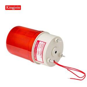 Luz estroboscópica giratoria de 110V, 220V, 12V, 24V, alarma de señal Industrial, lámpara de advertencia de emergencia