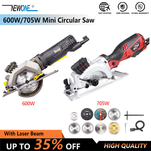 600W Electric Power Tool Elect