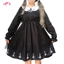 Japanese Dress Women Black