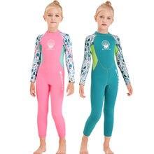 Фитнес 1 шт купальные костюмы для детей 2020 Гидрокостюмы мокрого