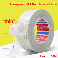Transparent PET Double-sided Tape Diamond Painting Tape Trackless High Temperature Resistant Ultra-thin Adhesive Tape Electronic