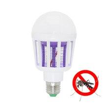 220 В 240 в E27 Светодиодный светильник от комаров 9 Вт 2 в 1 светодиодный светильник с шариками, анти-репеллентный мухобойка ловушка для насекомых Zapper Killer Светодиодный УФ-лампа