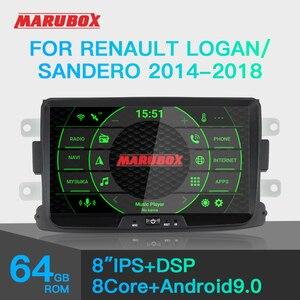 Image 1 - Marubox KD8308 Car Multimedia Player for Renault Logan, Sandero 2014 2018, 64GB Car Radio with DSP, GPS Navigation, Bluetooth