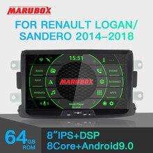 Marubox KD8308 רכב מולטימדיה נגן עבור רנו לוגן, Sandero 2014 2018, 64GB רכב רדיו עם DSP, ניווט GPS, Bluetooth