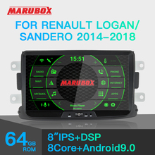 Marubox kd8308 차량용 멀티미디어 플레이어, renault logan, sandero 2014 2018, dsp, gps 네비게이션, 블루투스가 장착 된 64 gb 카 라디오