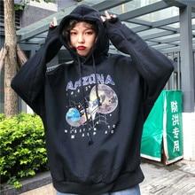 Fannic Women Loose Restore Star Airship Printing Black Thin Pullover O-neck Hoddie Sweatshirt Girls Hoodies цены