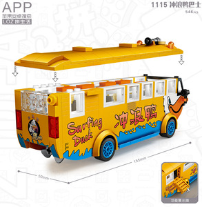 Image 5 - LOZ BRICKS MINI  Blocks City  Car Model Racing Car 2 In 1 Figurine Toys For child with collection and education value
