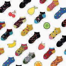 Sneaker Socks Slipper Charizard Secret Happy Short Funny Invisible Cotton Avocado No