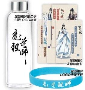 Image 4 - 1Pc Anime Die Gründer von Diabolism Mo Dao Geschenk Box Postkarten Wasser Tasse Foto Rahmen Armband Anime Rund Um