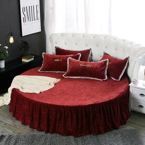 2019 новая бархатная круглая кровать, простыня круглой формы, зимняя Коралловая флисовая кровать, круглая юбка, простыня 200 см 220 см